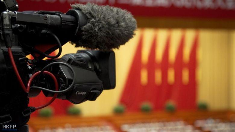 journalism National People's Congress npc beijing great hall