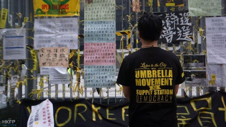 umbrella pro-democracy legco legislature Occupy Central, Thursday 4 (1) (Copy)