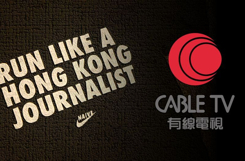 icable journalist