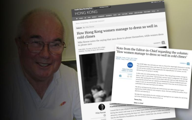mike rowse scmp sexist column