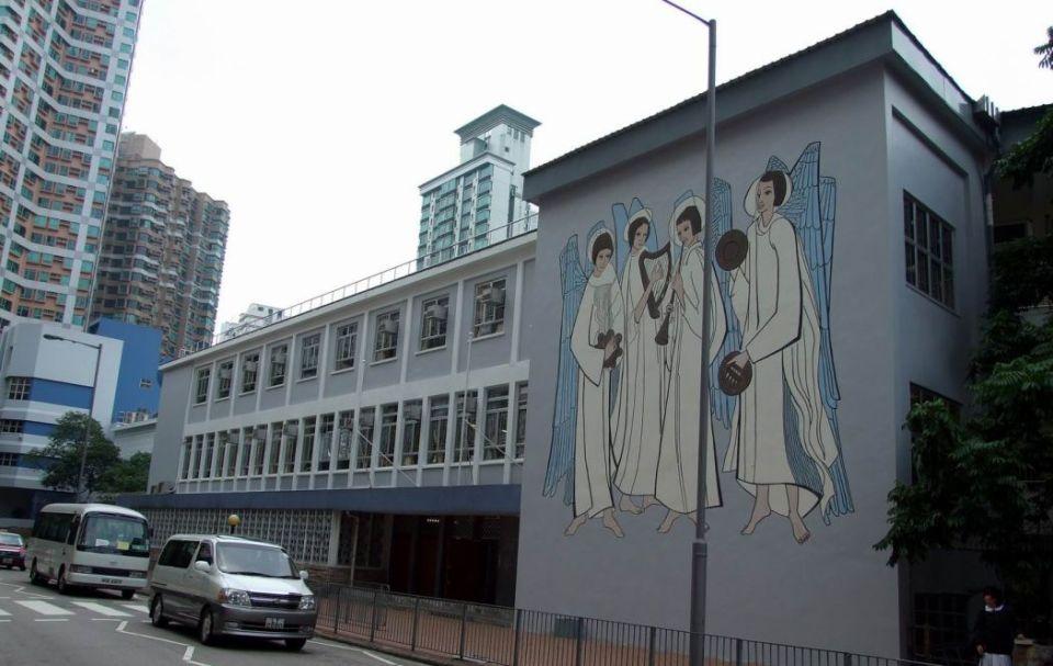 St Francis' Canossian College