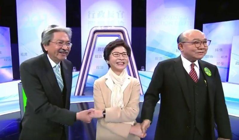 Chief Executive Election TV debate