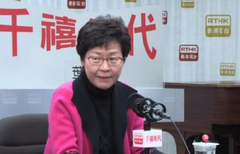 Carrie Lam Cheng Yuet-ngor