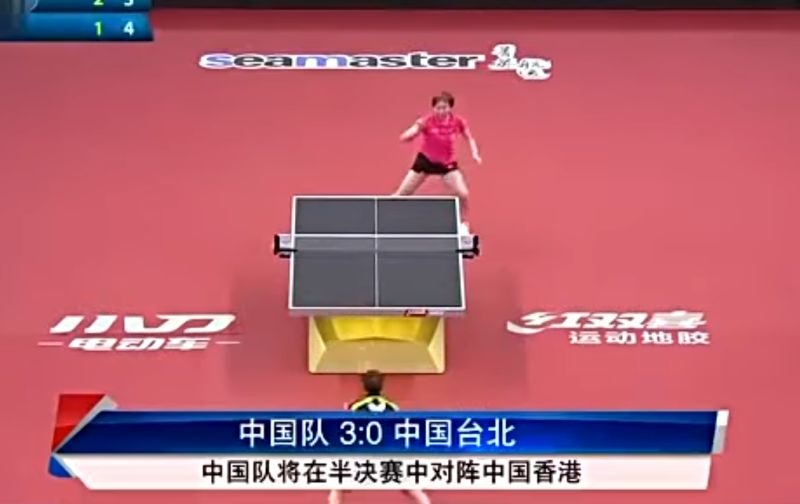 Table Tennis sport
