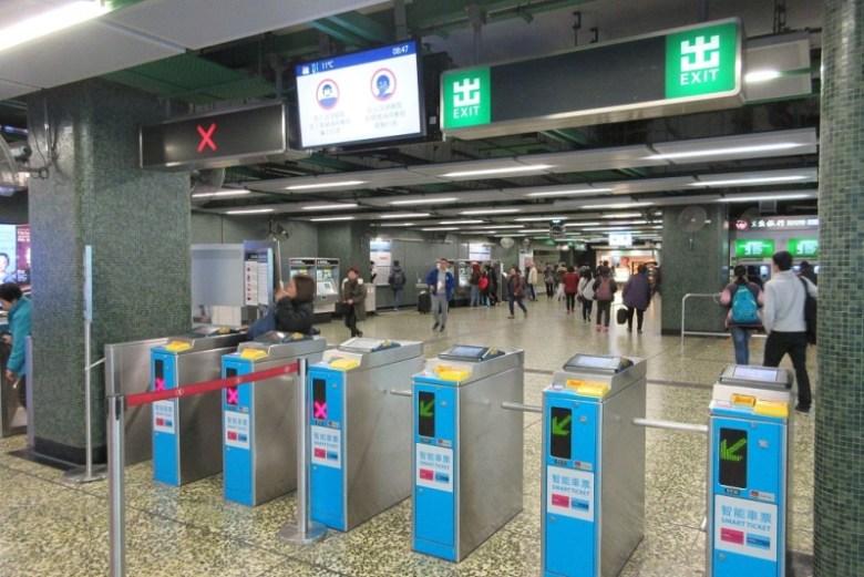 chai wan station