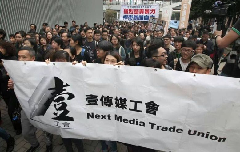 Apple Daily Next Digital Press Freedom