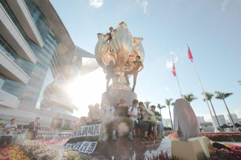 Golden Bauhinia protest