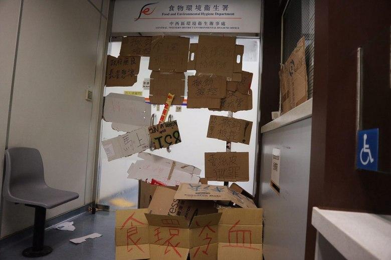 rally cardboard