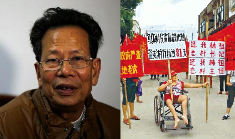 Lin Zuluan Wukan Democracy Protest