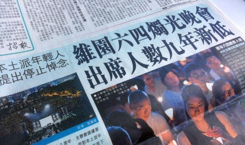 Sing Tao Daily June 4 Tiananmen Square Massacre vigil Victoria Park