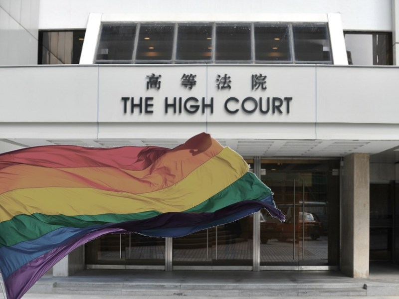 gay rights high court