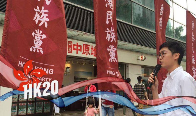 Handover Hong Kong National Party andy Chan Ho-tin