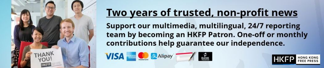 support hkfp