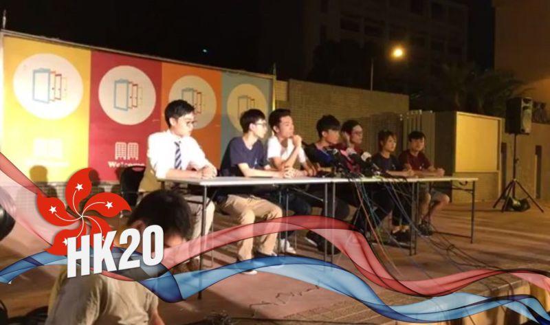 Hong Kong National Party Baptist University vigil press conference