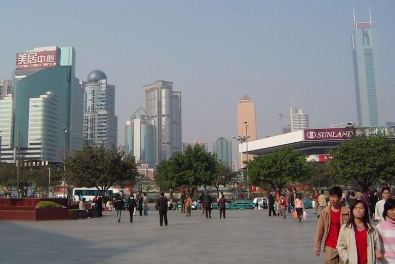 tianhe guangzhou