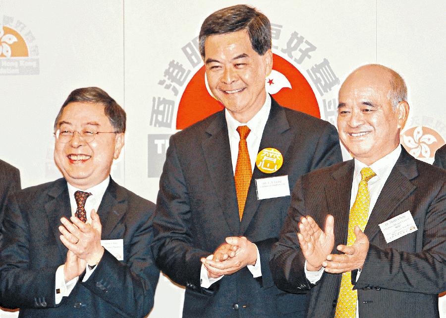 Ronnie Chan, Leung Chun-ying, Henry Cheng