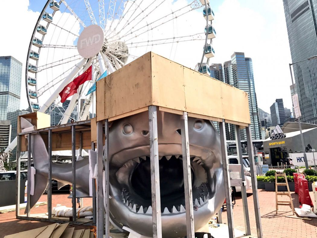 Shark Fin Trade event
