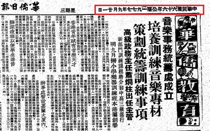 Newspaper Republic of China