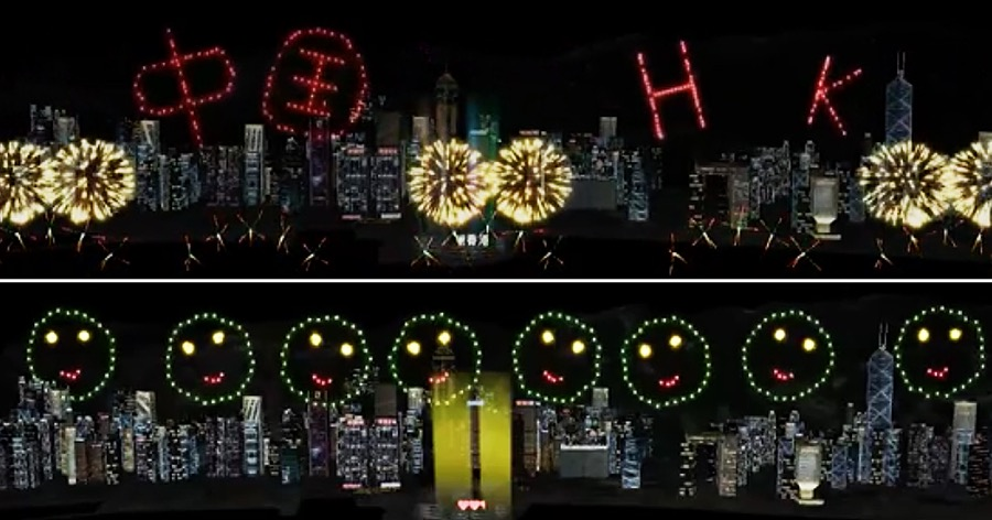 China HK fireworks