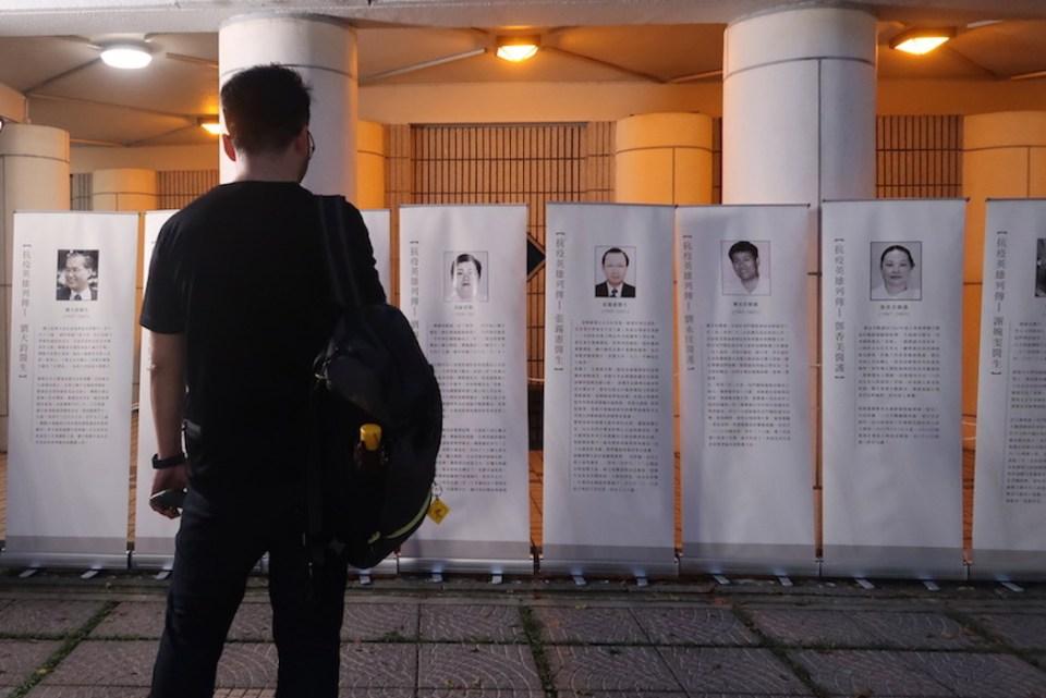 SARS commemoration