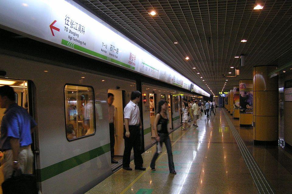 subway china shanghai