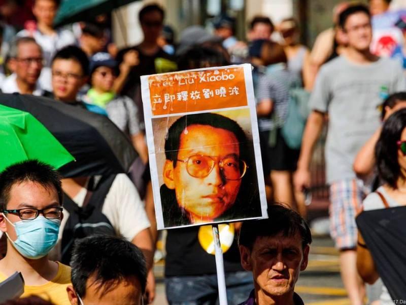 liu xiaobo protest rally demonstration