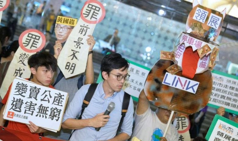 Link REIT protest real estate investment trust