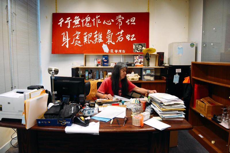 Leung Kwok-hung office Legislative Council legco