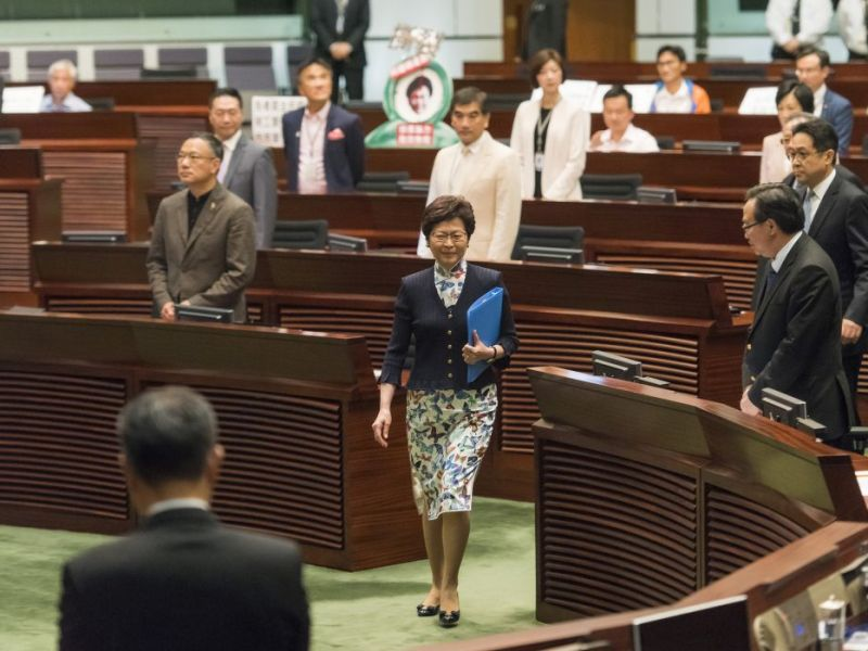 Carrie Lam Legislative Council