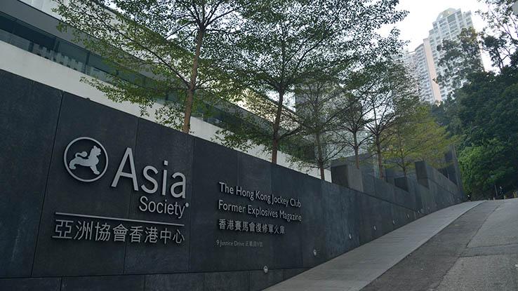 Asia Society