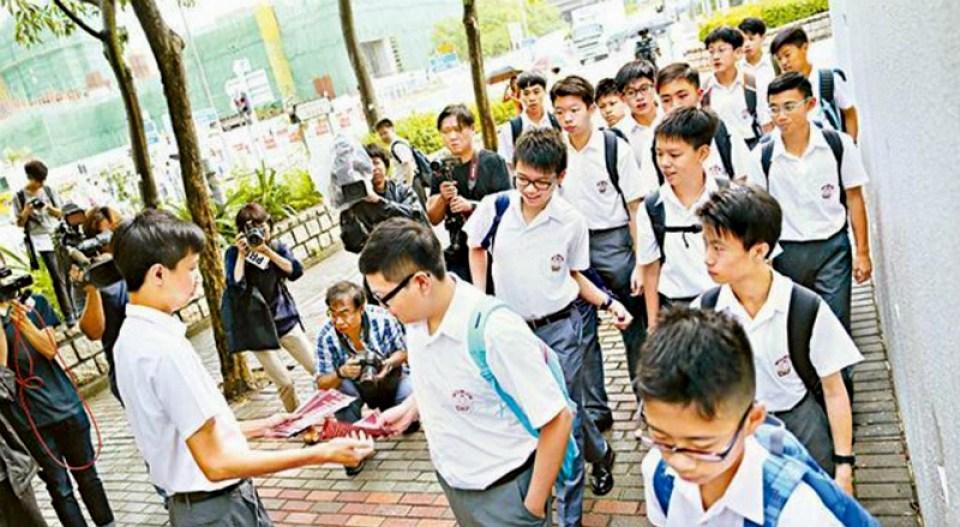 Ying Wa College