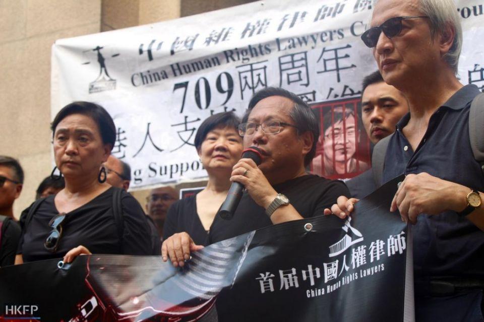 albert ho chrlcg china lawyer crackdown