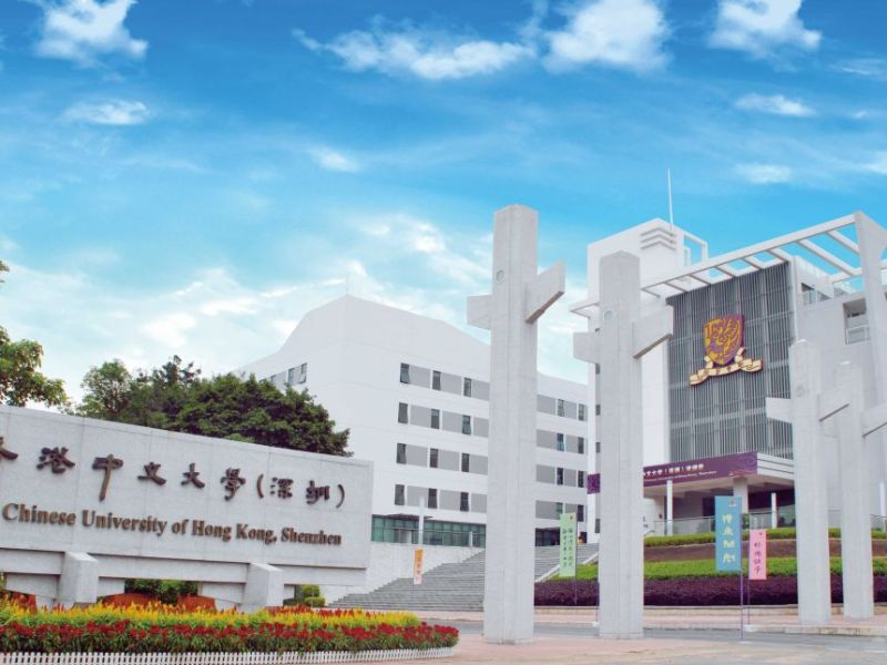 Chinese University of Hong Kong, Shenzhen