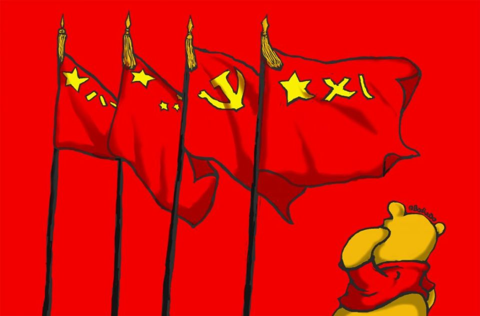 flag of XI