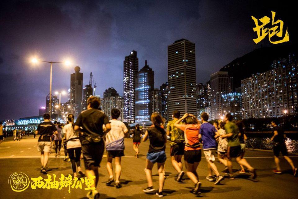 sai wan running