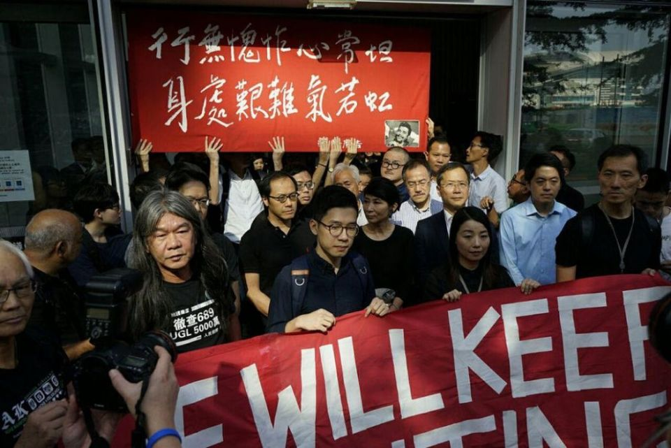 disqualified lawmakers protest nathan law lau siu-lai edward yiu leung kwok-hung