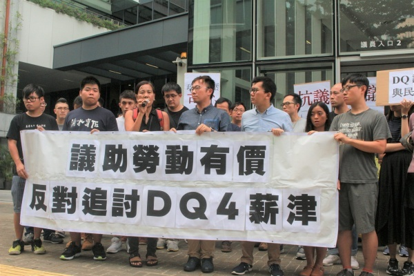 ousted lawmakers staff protest