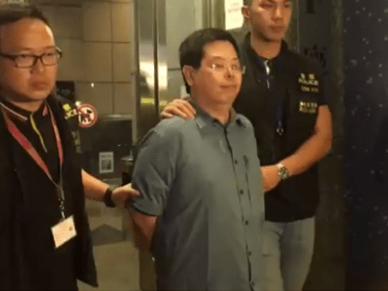 howard lam arrest