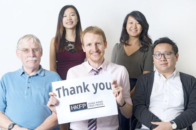 donation thank you hong kong free press