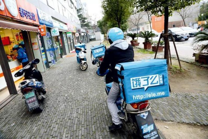 china food delivery