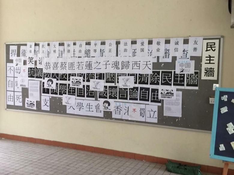 choi yuk-lin education secretary son death signs
