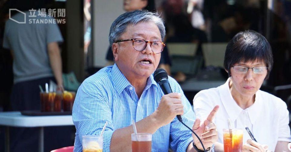 Cheung Chan-fai