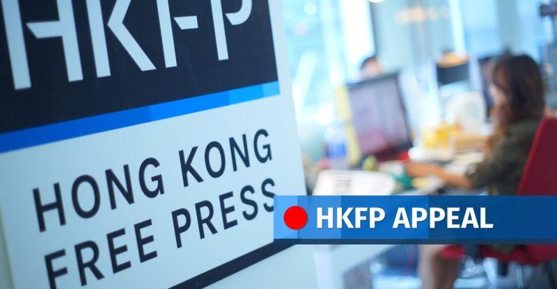 hong kong free press office