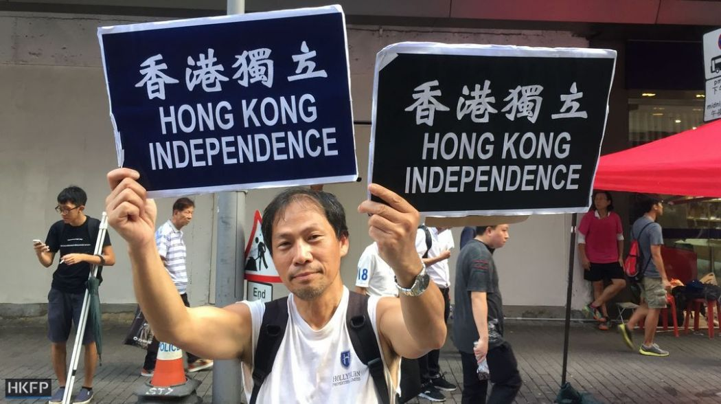 independence national day democracy march rally protest