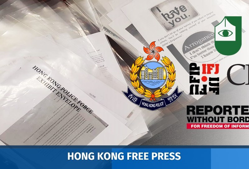 hkfp threatening letters