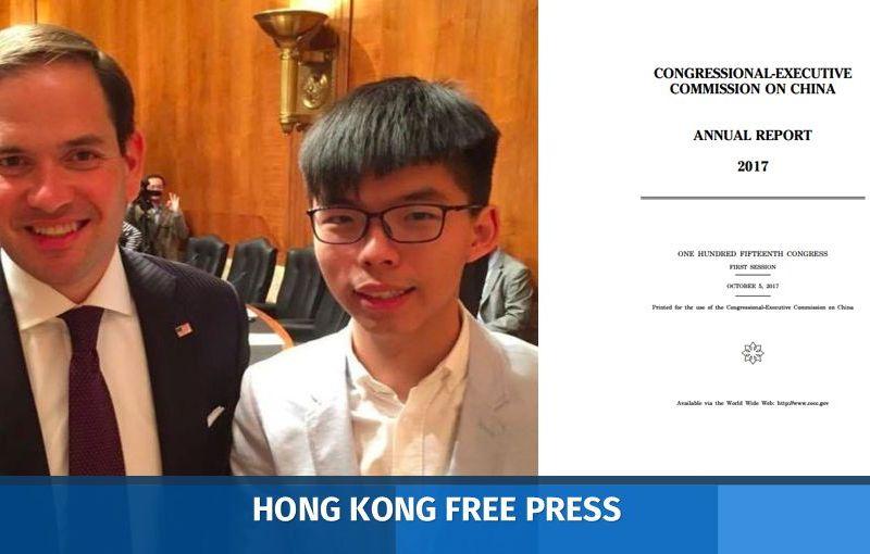 marco rubio joshua wong CECC