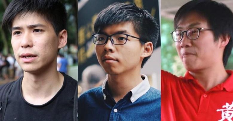 Lester Shum, Joshua Wong and Raphael Wong
