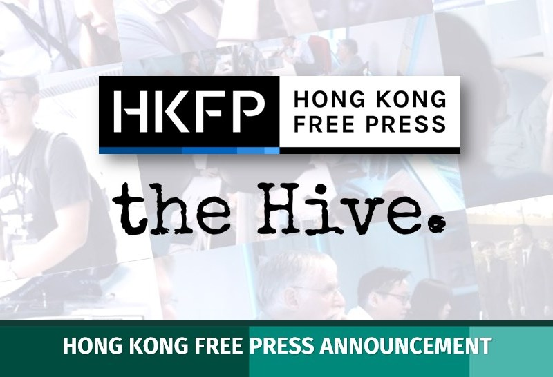 the hive hong kong