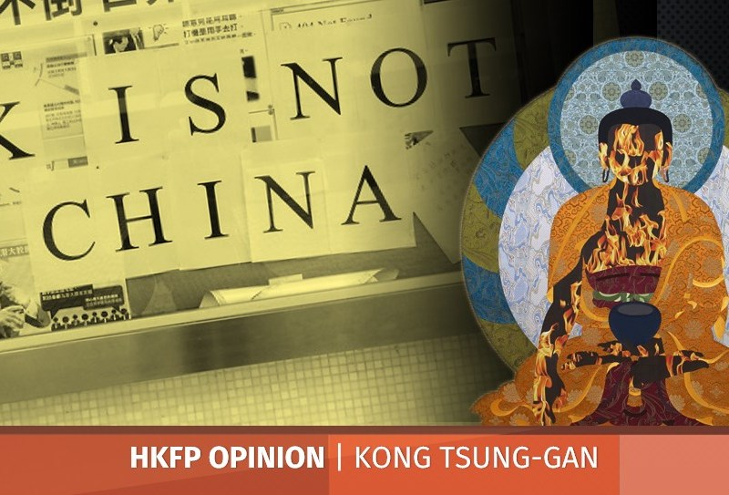 hong kong independence not china