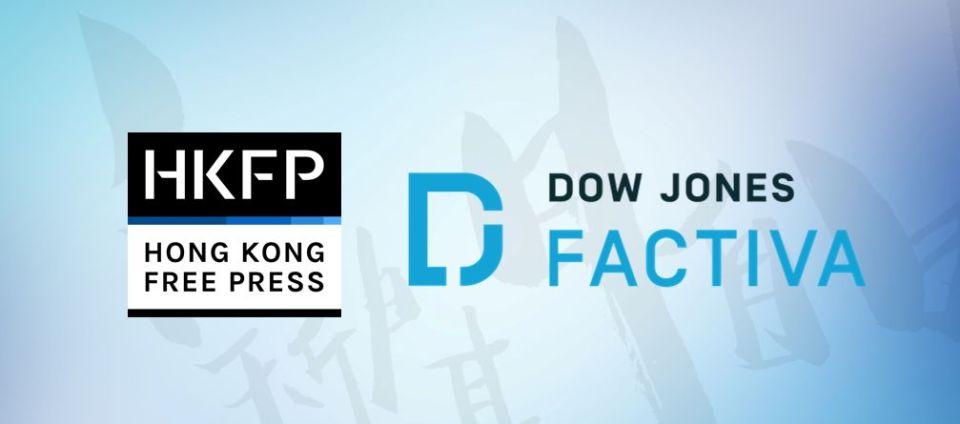 dow jones factiva hong kong free press